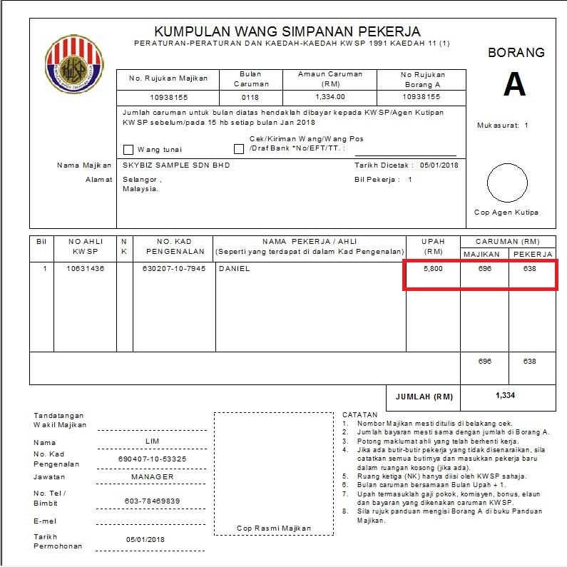 Print Epf Report Borang A Socso Report Borang A Socso Report